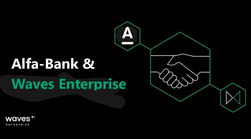 blockchain alfa-bank Waves Enterprise