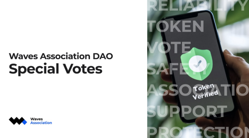 Waves Association DAO